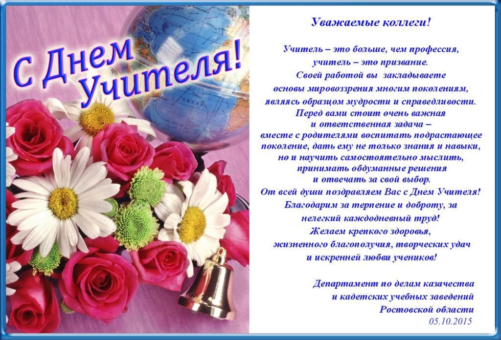 Поздравления с днем рождения голосовые прикольные прикольные