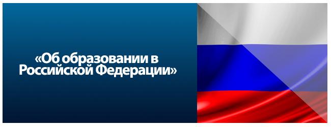 http://baklanov-korpus.ru/wp-content/uploads/images/rf1.jpg