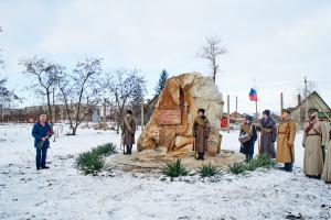 Чернецовский поход