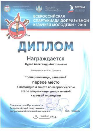 уколов2 001