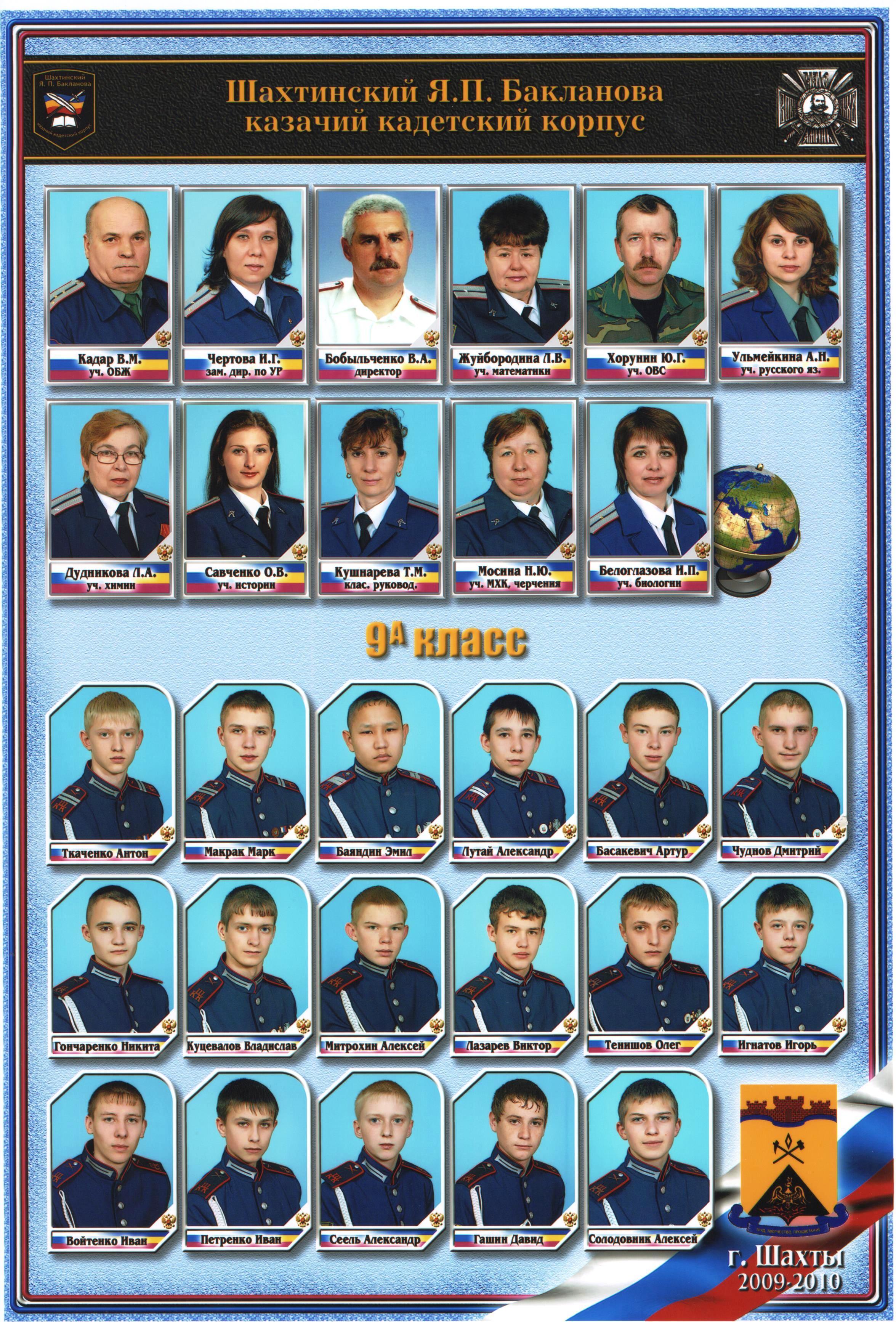 2010 9 а 001