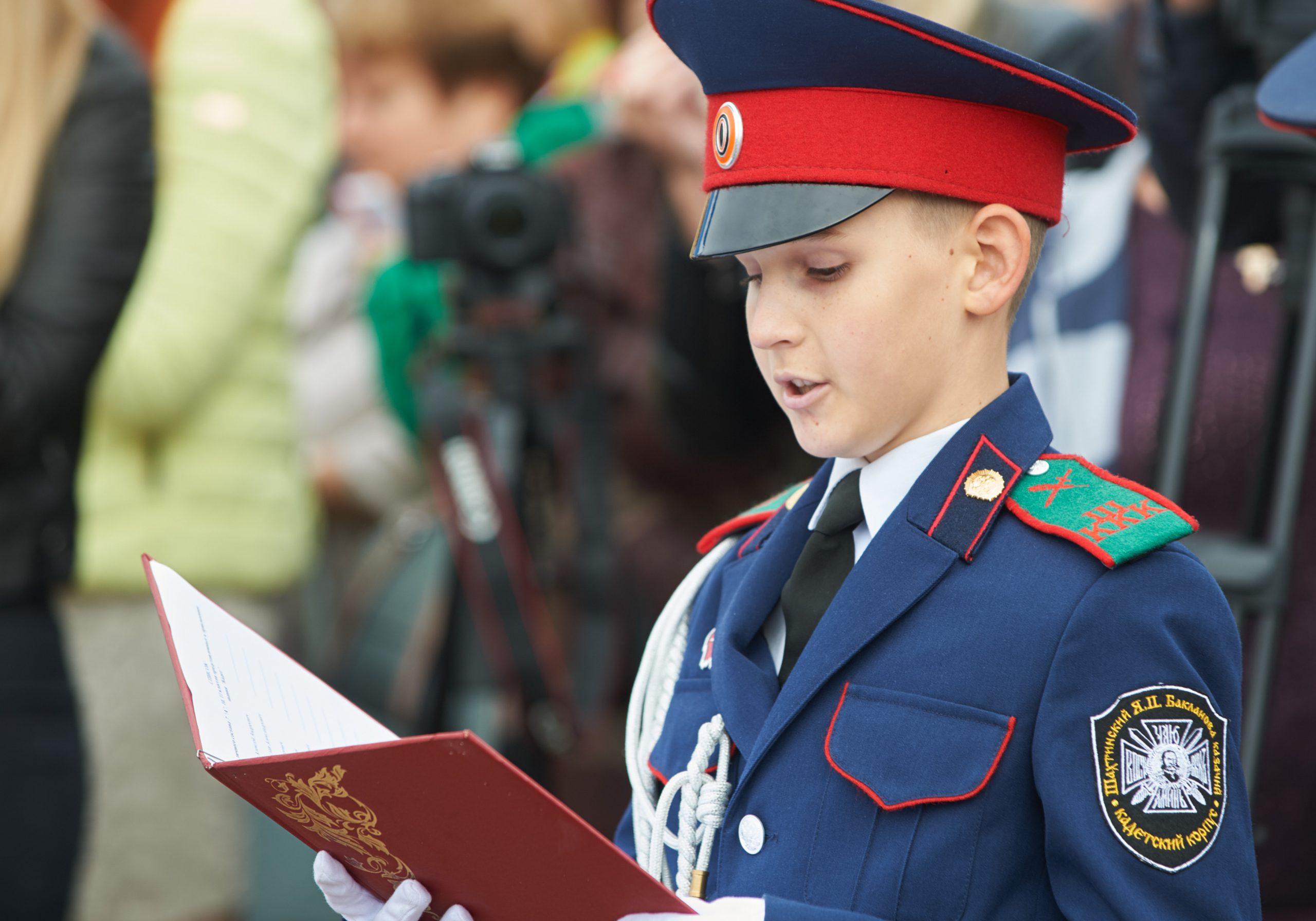 Как стать кадетом
