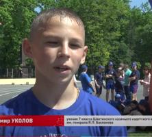 В Новочеркасске прошли Вторые казачьи игры Юга России по современному троеборью