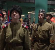 Открытие экспозиции, посвященной истории 5-го Донского казачьего корпуса , и открытый урок
