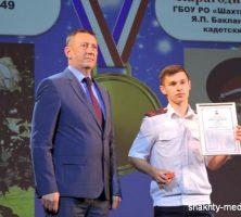 «Золотое созвездие» выпускников 2021 года награждены медалью «За особые успехи в учении»