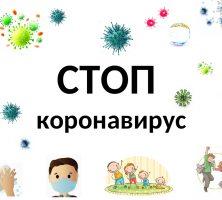 ПРИКАЗ об иммунизации по эпидемиологическим показания против новой коронавирусной инфекции