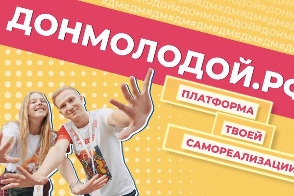 ДМ_горизонт-1