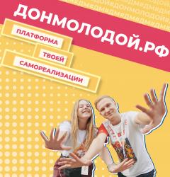 ДМ_квадрат