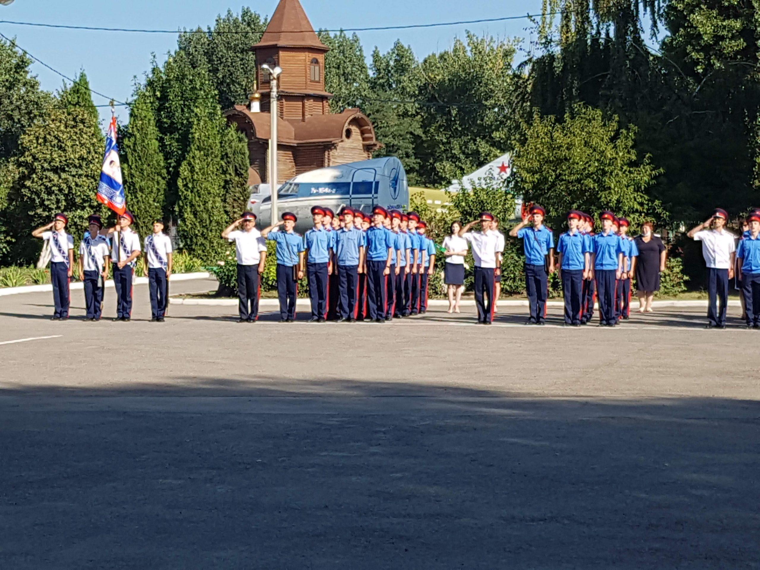 В Шахтинском Я.П.Бакланова казачьем кадетском корпусе открылся новый учебный год.